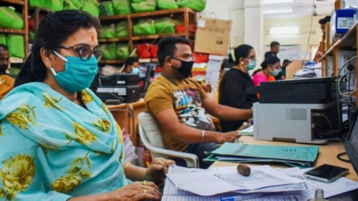 Public Sector Undertakings in Electronics in India
